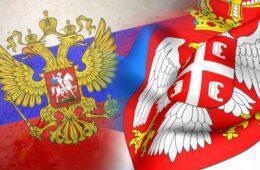 Вријеме је да Русија врати статус суперсиле управо ту гдје га је изгубила – на Косову