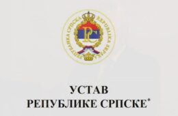 Данас 27 година од доношења првог Устава Српске