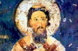 Како се у Требињу славио Свети Сава 1904. године