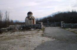 Љубиње: Обновљена спомен-капела Пандурица