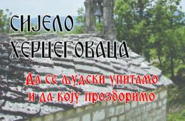 ДA СЕ ЉУДСКИ УПИТАМО И ДА КОЈУ ПРОЗБОРИМО: Херцеговачко сијело у Зрењанину 12. априла 2019. године