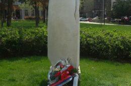НАДЕЖДА ЈЕ СРБИЈА: 104 године од рођења велике српске хероине