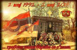 ГАЦКО, 2. МАЈ 2019. ГОДИНЕ: Обиљежавање дана страдања Срба у Коњицу