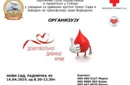 НОВИ САД, 16. АПРИЛ 2019. ГОДИНЕ: Херцеговци желе нови рекорд у добровољном давању крву