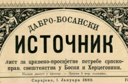 ГАЛЕРИЈА ЗНАМЕНИТИХ ХЕРЦЕГОВАЦА: Васкршњи дар трговца Тома Ћеловића