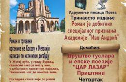 """BEOGRAD, 2. MAJ 2019. GODINE: Predstavljanje knjige """"Srpsko srce Johanovo"""""""
