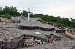 Служен помен погинулим борцима Бобанске чете