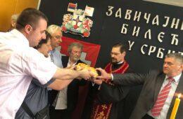 ПРЕНОС МОШТИЈУ СВЕТОГ САВЕ: Обиљежена крсна слава Завичајног клуба Билећана у Београду