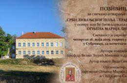 СУБОТИЦА, 16. МАЈА 2019. ГОДИНЕ: Изложба о ливањским Србима