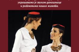 "BEOGRAD, 2. JUN 2019. GODINE: Koncert povodom jubileja pevačkog društva ""Prelo"""