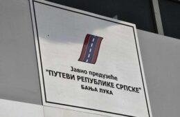 """Јавне набавке """"Путева РС"""": За Херцеговину планирано 35,8 милиона КМ"""