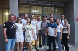ДОКАЗАЛИ СЕ ДЈЕЛИМА: Херцеговци у Новом Саду обиљежили свјетски дан добровољних давалаца крви (ФОТО)