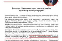 ХЕРЦЕГОВЦИ У СРБИЈИ: Српска Херцеговина је мала само када њено име изговара Рашо Вучинић - борац за очување угроженог црногорског идентитета у Србији