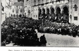 ГРАД У ЦРНИНИ: Жалост у Дубровнику након смрти краља Александра