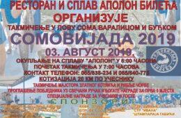 СОМОВИЈАДА 2019-традиционално такмичење на билећком језеру