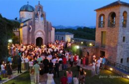 Манастир Тврдош прославио крсну славу