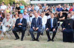 Херцеговини не треба Влада, довољан је кнез (ФОТО)