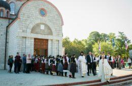 МАЛА ГОСПОЈИНА У ЉУБИЊУ: Владика Димитрије служио славску литургију (ФОТО)