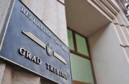 Комерцијална банка кредитира Град Требиње са 5,5 милиона КМ