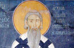 Горан Ж. Комар: 1219 - НА ДОБРО ПРАВОСЛАВНЕ ВАСЕЉЕНЕ