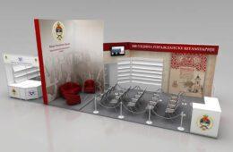 ПРЕДСТАВНИШТВО РС: Наступ на 64. Међународном београдском сајму књига посвећен јубилеју - 500 година Горажданске штампарије