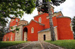 СВЕТЛОСТ БЕЗ СЕНКИ: Вече посвећено јубилеју - 800 година од добијања аутокефалности СПЦ