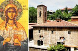 СВЕТА РУКА ПРАВДЕ: Света Текла - заштитница сарајевских Срба