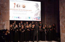 ВЕЛИКИ ЈУБИЛЕЈ У МОСТАРУ: Почеле 100. Шантићеве вечери поезије