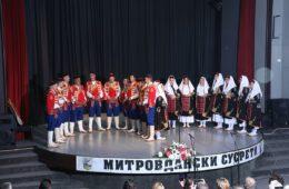 У ДУХУ ТРАДИЦИЈЕ: Одржани 15. Митровдански сусрети у Сечњу (ФОТО)