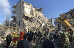 Упутство за понашање током земљотреса