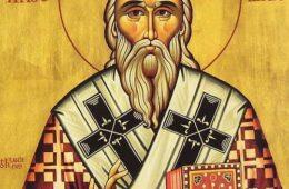 ВЕСНА КАПОР: Дан када је Свети Василије разгрнуо кишу и маглу