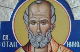 Свети Никола у Херцеговини