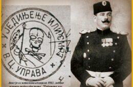 """ТАЈНА """"СОЛУНСКОГ ПРОЦЕСА"""": Човек из сенке који је владао Србијом"""