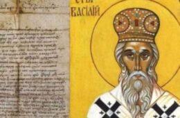 ЧИЈИ ЈЕ ОСТРОГ: Монтенегрински диктатор не мари за клетву Светог Василија Острошког