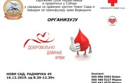 НОВИ САД, 16. ДЕЦЕМБАР 2019. ГОДИНЕ: Млади Херцеговци организују 9. акцију добровољног давања крви