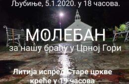 ЉУБИЊЕ, 5. ЈАНУАР 2020. ГОДИНЕ: Молебан у Цркви Рођења Пресвете Богородице