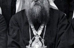 ОГЊЕН ВОЈВОДИЋ: Конкордат католичког колонијализма и убиство патријарха Варнаве