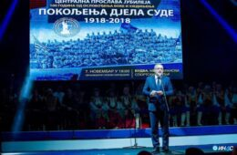 ЛИНТА: Црногорски покрет шири србомржњу