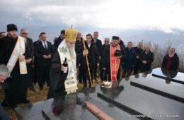 Митрополит Амфилохије служио парастос Павлу Булатовићу: Срамота је да данас овдје није министар одбране Црне Горе