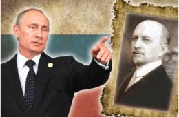 Путинова Русија као испуњење визије једног филозофа