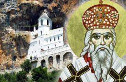 Зашто Сечањ нема ни улицу која носи име Светог Василија Острошког?