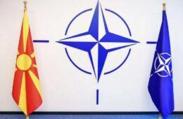 НАТО НА ВАРДАРУ