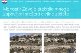 Коме смета манастир Завала?