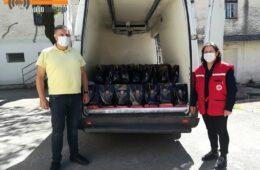 """Предузеће """"ТДС Тарана"""" донирало 200 пакета сувомеснатих производа"""