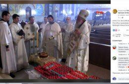 Срби у Америци прославили Васкрс код куће