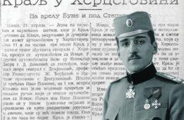 ВРЕМЕПЛОВ: Краљ у Херцеговини