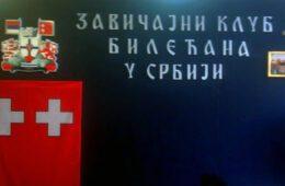 БИЛЕЋАНИ ИЗ СРБИЈЕ ПОМАЖУ ЗАВИЧАЈ: Пакети помоћи за социјално најугроженије