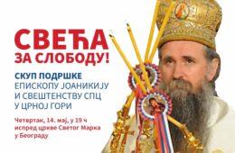 БЕОГРАД, 14. МАЈ 2020. ГОДИНЕ: Скуп подршке епископу Јоаникију