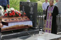Сахрањен Ристо Видаковић, најстарији од тројице браће херцеговачких јунака (ВИДЕО)
