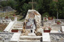 ПРИЧЕ ИЗ ХЕРЦЕГОВИНЕ: Свети Василије Острошки и муслиманка Фатима